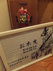 自宅玄関の遷宮コーナーに飾られていた数々の・・・