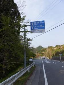 「大杉 26km」の道路標識(大台町)