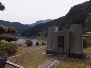 望郷の碑(宮川ウォーク、大杉谷自然の家〜宮川ダム)