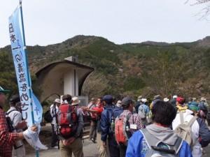 ダム建設事故犠牲者の慰霊碑(宮川ウォーク、大杉谷自然の家〜宮川ダム)