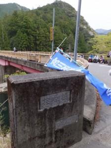 宮川ウォーク、桧原橋