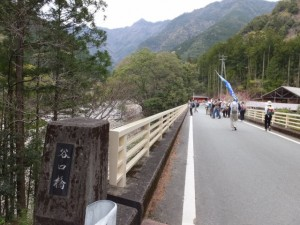 谷口橋(桧原谷川)(宮川ウォーク、桧原橋〜持山橋)