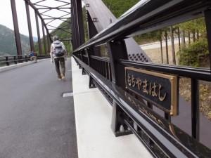 宮川ウォーク、持山橋