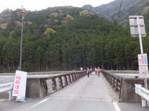 半次郎橋(宮川ウォーク、持山橋〜カラスキ谷公園)