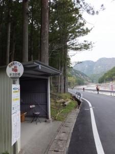 大台町営バス 半次郎橋 バスのりば(宮川ウォーク、持山橋〜カラスキ谷公園)
