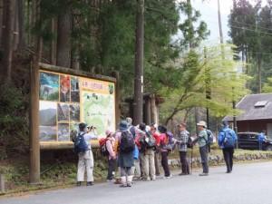 宮川ウォーク、カラスキ谷公園付近にある大熊三山登山道コースマップの前で