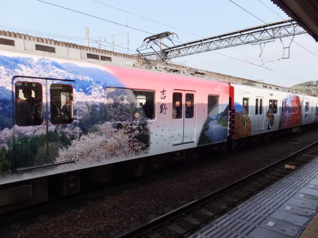 近鉄 吉野線のラッピング電車(橿原神宮前駅にて)