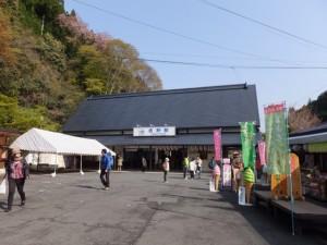 近鉄 吉野駅