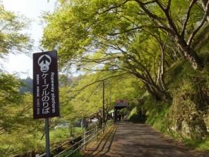 近鉄 吉野駅からケーブル(吉野山ロープウェイ)のりばへ
