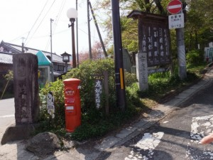 勝手神社付近の分岐