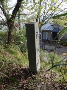 袖振山の標石(吉野山・勝手神社の裏山)
