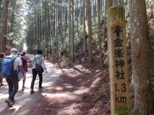 「金峯神社1.3km」の道標