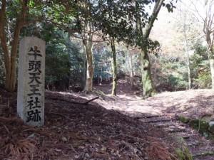 牛頭天王社跡(吉野水分神社〜金峯神社鳥居)