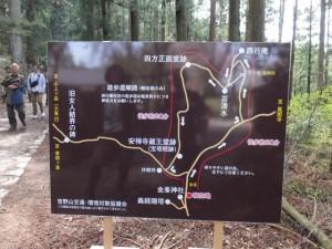 金峯神社から西行庵、苔清水ほかの案内図