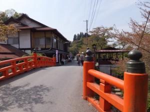吉野三橋の一 大橋