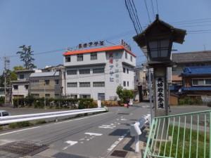 二見興玉神社への丁字路付近(国道42号)
