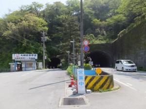 旧二見隧道と新二見隧道(国道42号)