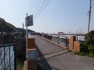 江川橋(江川)