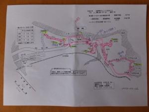 平成6年 お伊勢さん125社めぐり 二見めぐりコースマップ