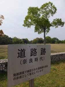 古里公園(多気郡明和町)