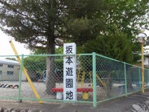 坂本遊園地(多気郡明和町)