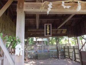 宇留布津神社(松阪市腹太町)