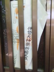 宇留布津神社の社務所(松阪市腹太町)