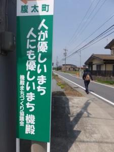 宇留布津神社から県道60号へ