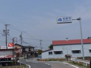 再び、松阪市へ(県道60号線)