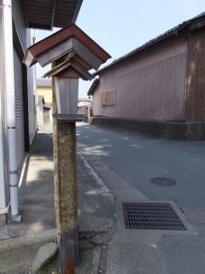 札場(伊勢市御薗町高向)
