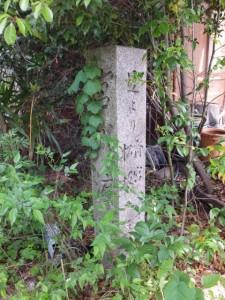 宮川渡場の道標(宮川橋東詰付近)