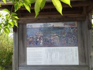 旧跡 宮川・桜の渡し(下の渡し)の説明板