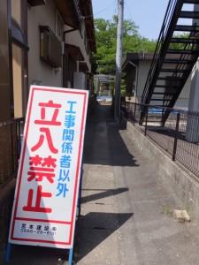 立入禁止となっている楠大明神の参道(宮川右岸)