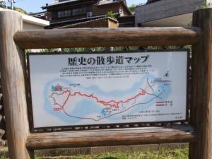 歴史の散歩道マップ(長谷公民館付近)
