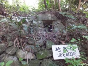 地蔵塚(長谷観音道)