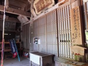 近長谷寺の本堂