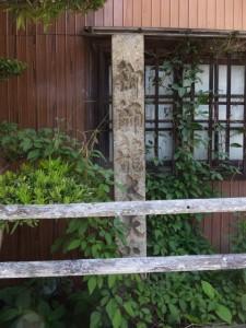 御師 龍太夫邸跡の標石(大豊和紙工業株式会社)