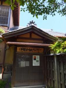 伊勢和紙ギャラリー(大豊和紙工業株式会社)