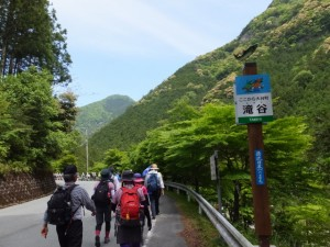 「ここから大台町 滝谷(たきや)」の地名板