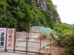 通行止の宮川左岸(滝水橋付近)