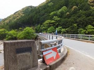 滝水橋(宮川)