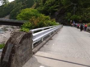 新春日谷橋(春日谷川)