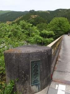 久保井戸橋(宮川)
