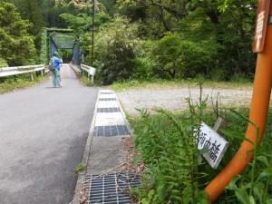旧領内橋(宮川)と案内板