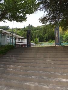 旧 宮川村立領内小学校の校門