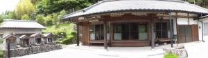 大台町役場 領内地域総合センター付近のお寺
