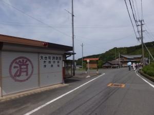 大台町営バス 茂原集会所 バスのりば付近