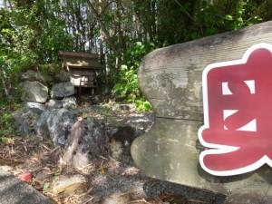 「奥伊勢宮川温泉→」の案内板付近の小祠