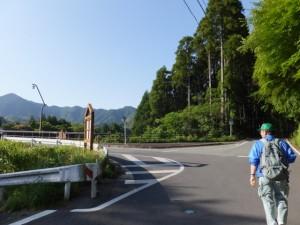 菅木屋 バスのりば〜大台町上菅の地名板