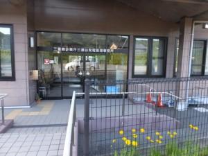 三重県企業庁三瀬谷発電管理事務所